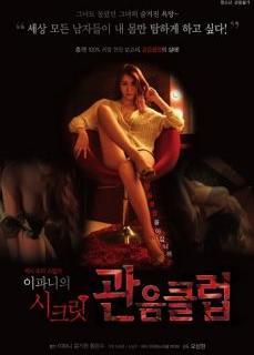 Konulu Erotik Film İzle Hd