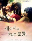 japon grup erotik filmleri izle | HD