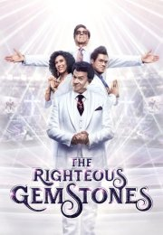 The Righteous Gemstones 1. Sezon 2. Bölüm