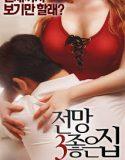 evdeki kadın erotik film | HD