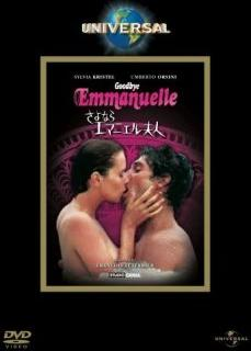 Fransız Sex Filmi İzle | HD