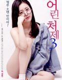 Genç japon enişte baldız yenge erotik izle | HD
