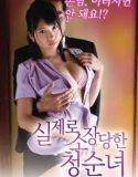 japan erotik film izle | HD