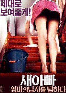 Japon Temizlikçi Full Film İzle reklamsız izle