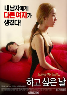 Kore Sex Filmi A Day To Do It 720p İzle full izle