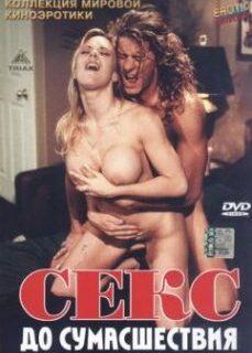 Crazed +18 Erotice Films izle Yetişkin Çılgın Sex izle