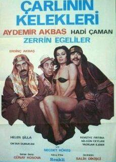 Çarlinin Melekleri 1978 Zerrin Egeliler Filmi İzle reklamsız izle