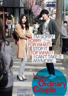 Yeonaeui wondo 2013 Japon Erotik Filmi Full İzle hd izle