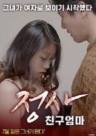Jeongsa My Friends Mother 2017 İzle