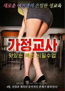 Seksi Japon Öğretmenin Erotik Konulu Dersi İzle hd izle