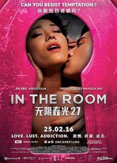 In the Room Çin Sex reklamsız izle
