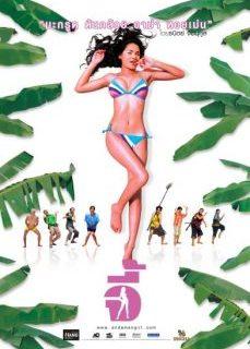 Andman Girl Tayland Sex Filmi reklamsız izle