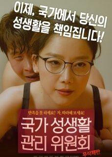 Sex Öğretmeni Asyalı 720p Erotik Film